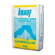 Шпаклевка Фугенфюллер Knauf 5 кг