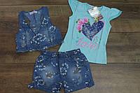 Джинсовый костюм- тройка для девочек 1- 4 лет