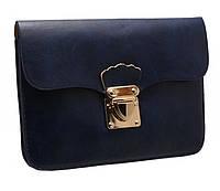 Женский компактный клатч 1251 Blue