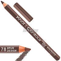 Bourjois - Карандаш для глаз Khol & Contour (Тон №78 brun design, коричневый)