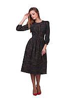 Женское темное приталенное платье-миди с юбкой-колокол