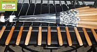 Шампура с деревянной ручкой.