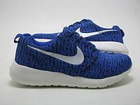 Беговые кроссовки мужские Nike Roshe Run 2 Yeeze Синие Оригинал