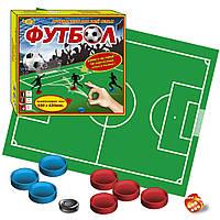 Настольная игра для всей семьи. Футбол