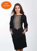 Вышитое женское платье, машинная вышивка