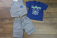 Катоновый костюм - тройка для мальчиков Цвет:серый 1-2-3-4-5- лет
