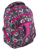 """Рюкзак молодежный """"Charning Circles"""", CF85271 Cool For School ранец школьный"""