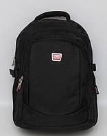 Стильный ортопедический рюкзак. Мужской рюкзак. Практичный рюкзак. Купить рюкзак. Интернет магазин Код: КДН128