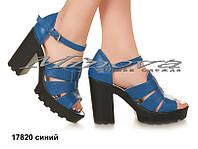 Женские кожаные молодежные синие босоножки на каблуке (размеры 36-40)