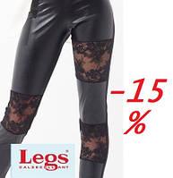 Леггинсы L9010 Legs (Италия), лосины под кожу, лосины с кружевом