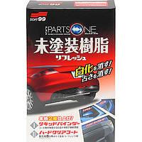 Восстановитель пластиковых и резиновых молдингов SOFT99 BLACK PARTS ONE - UNPAINTED RESIN PARTS
