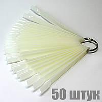 Типсы демонстрационные на кольце -50 шт