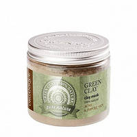 Зеленая косметическая глина (пудра), 150 г