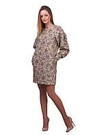 Женское прямое демисезонное платье с широкими длинными рукавами