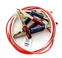 Провода прикуривания АИДА 500А медь, длина 2,2 м, сечение 6,0 мм кв (зажимы Херсон, сталь 0,8 мм)