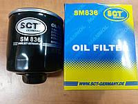 """Фильтр масляный Volkswagen CADDY II 1.4-1.6 1996-2004;  GOLF III 1.4-1.6  1991> """"SCT"""" - производства Германии"""