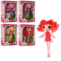 Кукла Лалалупси ТМ5501