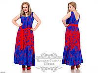 Платье сарафан большого размера 48-58