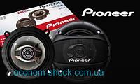 Автомобильные динамики Pioneer TS-1373E (13 cм)