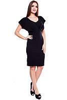 Женское приталенное платье Ализ