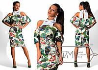 Платье Воротник ск1157, фото 1