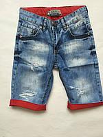 Детские джинс капри для мальчика 104-164