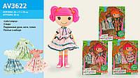 """Кукла """"LL"""" AV3622 4 вида, с одеждой, в кор. 35*26*11см"""