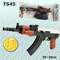 Детский автомат Калашников TS45