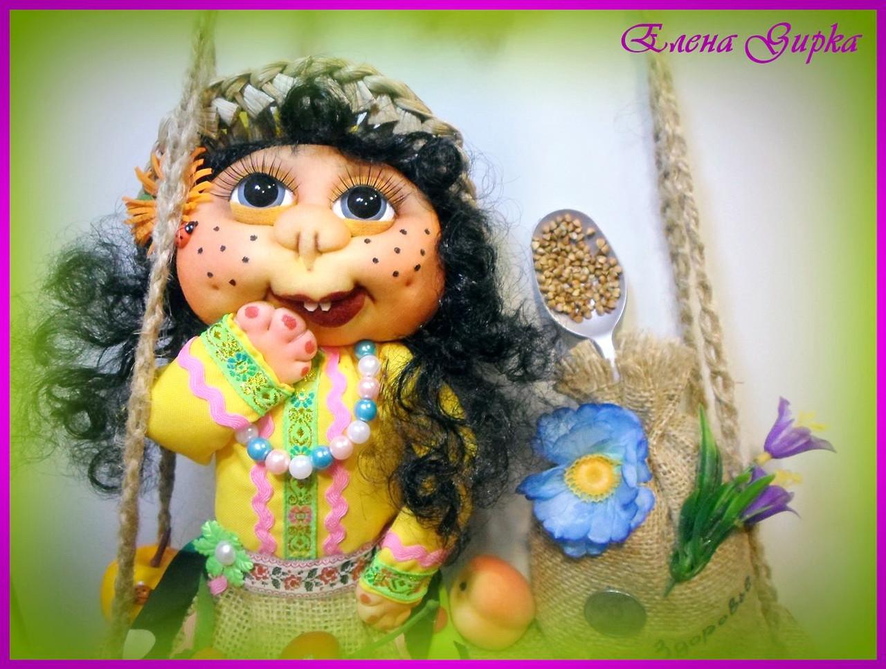 Куклы ручная работа в харькове