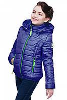 Модная детская куртка с капюшоном.