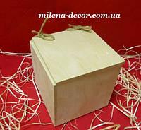 Короб с крышкой на бечевке 17*17.5*17
