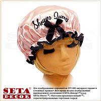 """Розовая шапочка для душа и косметических процедур """"Shower Queen"""""""