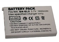Аккумулятор EN-EL5 - аналог для NIKON COOLPIX series - 1600 ma