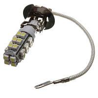 H3 26 LED 3528 SMD лампочка автомобильная