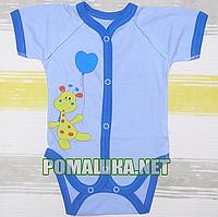 Детский боди-футболка р. 56 ткань КУЛИР 100% тонкий хлопок ТМ Свит марио 3088 Синий