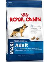 Royal Canin Роял Канин Maxi Adult 15 кг