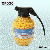 Пульки для детского оружия 800 шт