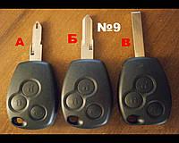 Корпус ключа 3 кнопки Renault Рено.