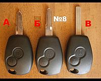 Корпус ключа на 2 кнопки Renault.