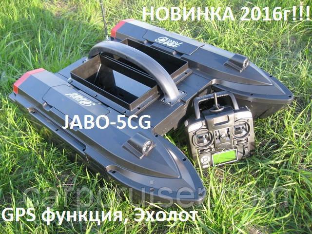 Jabo 5cg инструкция - фото 6