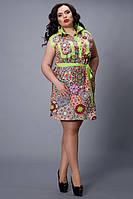 Яркое модное платье