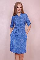 Актуальное платье на поясе с цветами, р С-ХЛ