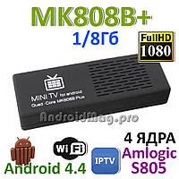 MK808B+ PLUS IPTV 4 ЯДРА TV Box Android 4.4 TV приставка