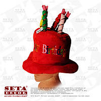 """Шляпа """"Happy Birthday"""" на день рождения в виде торта с праздничными свечами."""