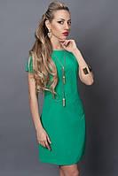 Бирюзовое платье полуприталенное