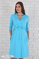 """Халат для беременных и кормящих мам """"Libery"""", из хлопкового трикотажа, голубой"""