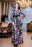 Нарядное атласное платье с поясом из искусственной кожи