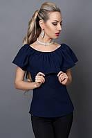 Блуза стильная с красивым вырезом-лодочка