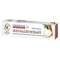 Крем для лица NC Женьшень (Для зрелой кожи) Крем для лица 40 мл
