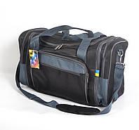 Дорожная сумка среднего размера на 55+13 литров Украинского производства, код 87-601